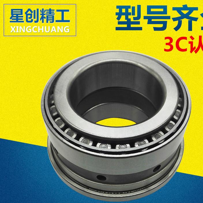 汽车离合器轴承 重汽变速箱组合轴承JS220-1707109 汽车空调轴承