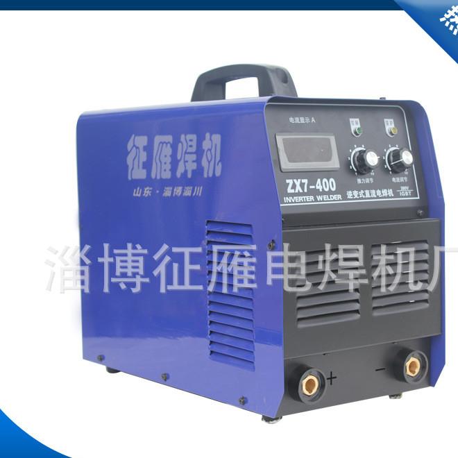 IGBT逆变式直流电焊机 ZX7-400直流电焊机手提便携式电焊机