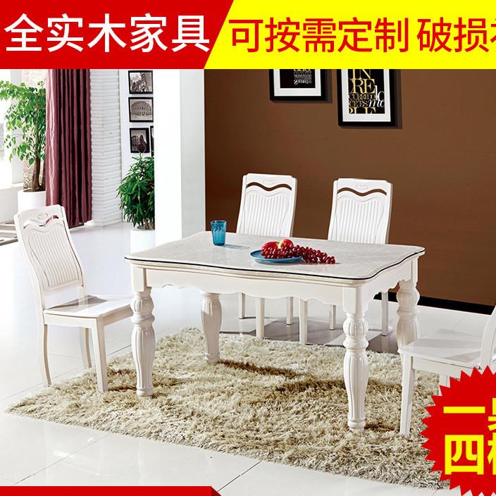 新款田园大理石餐桌餐椅组合小户型家用餐厅饭桌成都家具厂