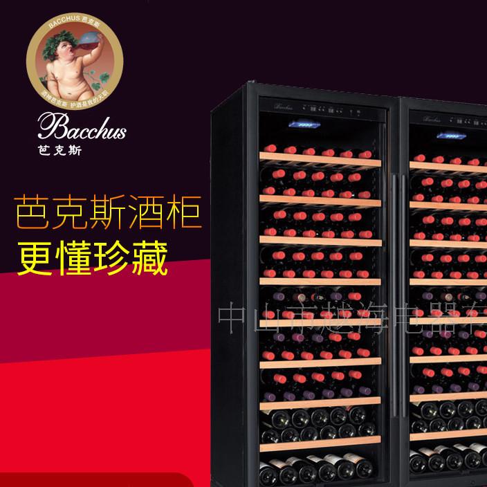 经典高贵典雅组合红酒柜定制 越海芭克斯恒温葡萄酒柜YC-450DD