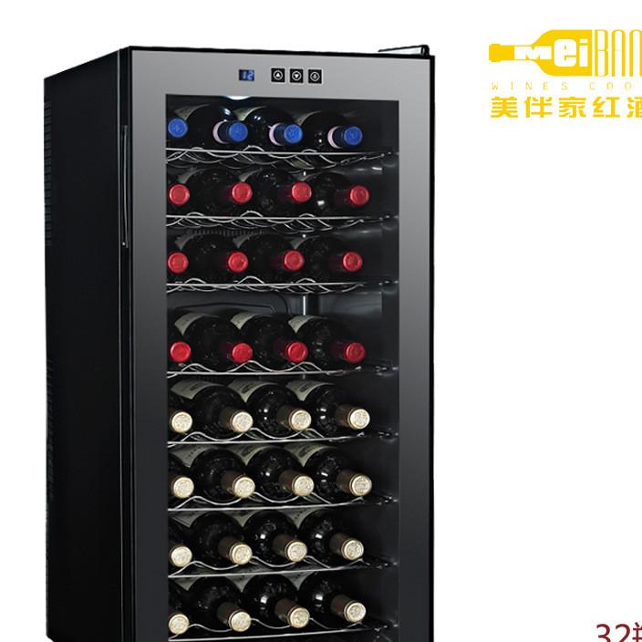 美伴家32瓶红酒柜家用恒温葡萄酒柜电子酒柜风冷红酒冰箱展示冰吧