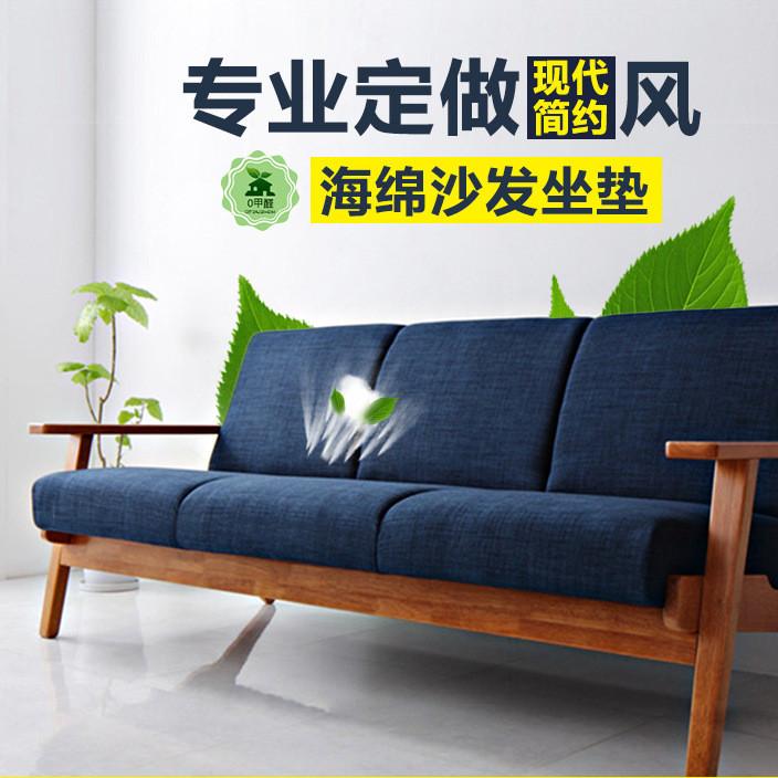 飘窗垫窗台垫定制 高密度海绵沙发垫厂家批发定做套罩 榻榻米坐垫