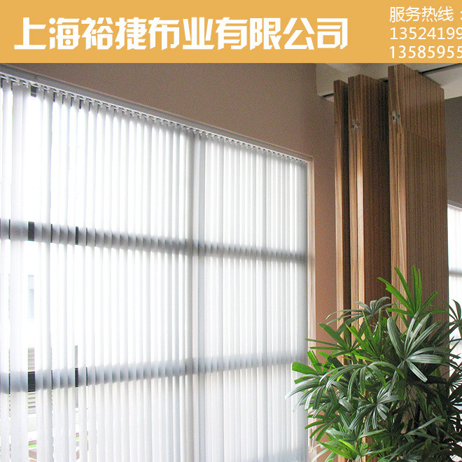 定制百叶窗帘 隔音铝合金垂直帘 电动百叶 优质遮光垂直百叶帘