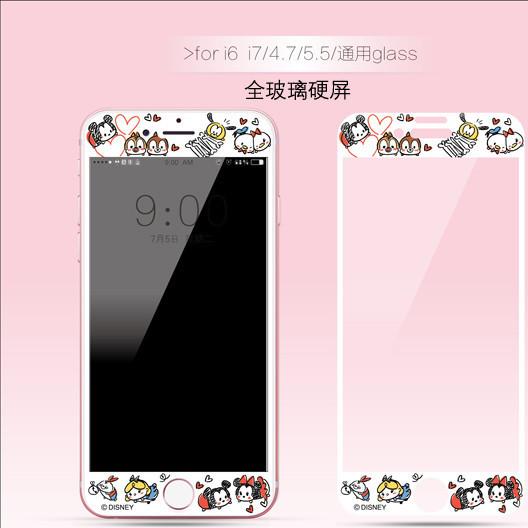 苹果7粉公主tusm爱丽丝美人鱼 全屏3D曲面钢化膜 iPhone7 Plus