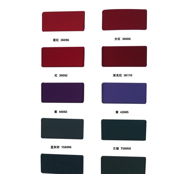 直销供应塑粉 环保防静电粉末涂料 热固性粉末涂料