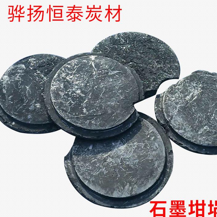 石墨坩埚碎 用于生产炭电极及铝用阴极碳块原料