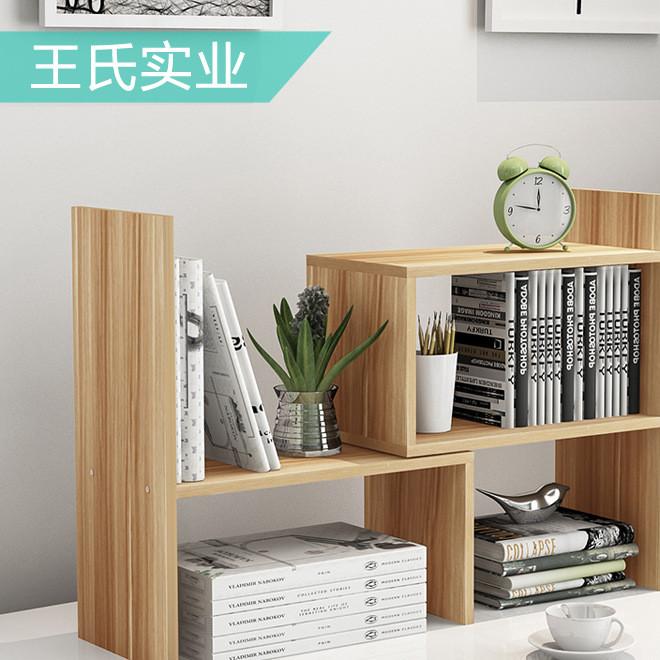 厂家直销创意电脑桌书架 儿童简易置物架 小型办公收纳架