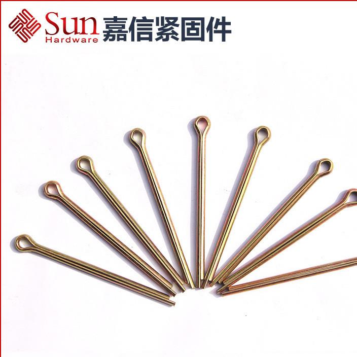 厂家供应批发镀锌开口销 优质优价规格齐全