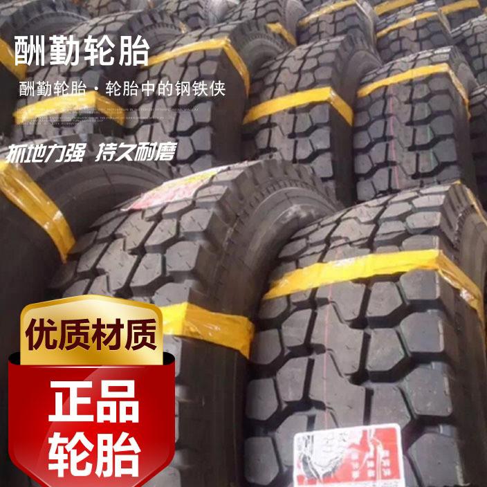 厂价供应鞍轮轮胎1200R20全钢系列货车轮胎