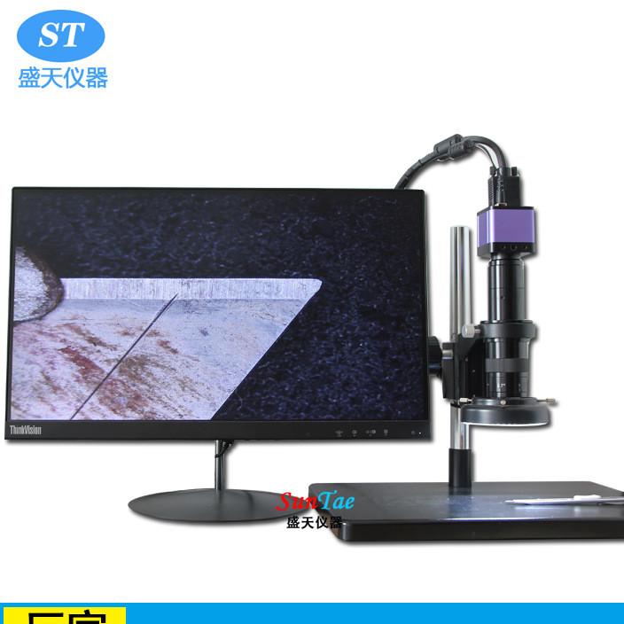 厂家直销 高清VGA电子显微镜ST-RZ130A 连接显示器观看 180倍放大