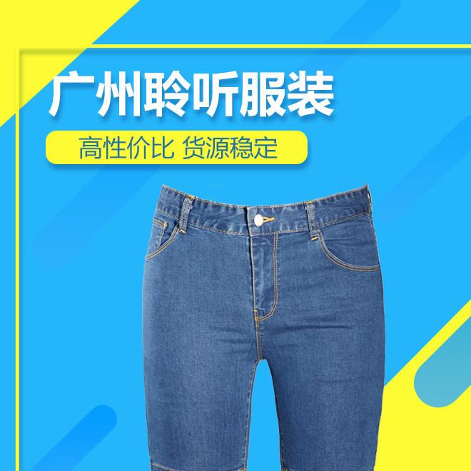 厂家直销四分牛仔裤 微弹四分牛仔短裤 简约四分牛仔裤