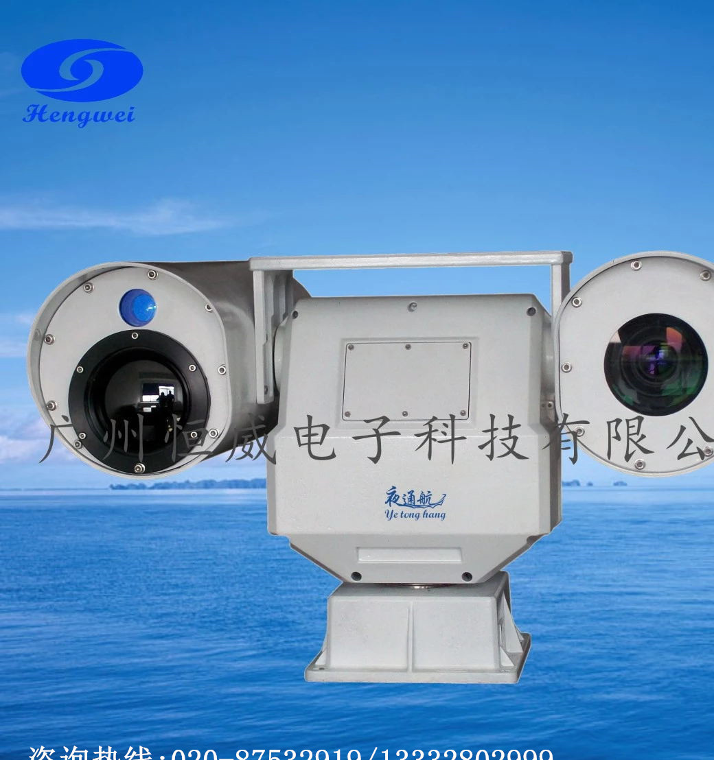 船用光电取证系统YTH728 200万高清 红外热像仪 陀螺稳定平台