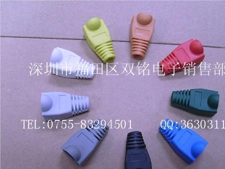 供应高品质环保彩色 8P水晶头护套 1000个/包