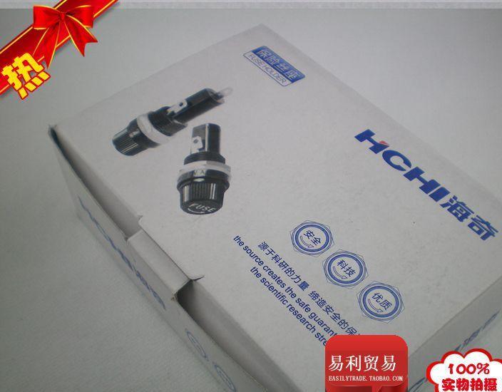 6x30 HICHI 阻燃 耐高温 面板式 海奇 扁罗 保险丝管座 保险丝座