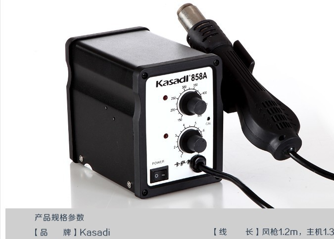 858A恒温无铅热风拆焊台 卡萨帝700W无刷风机调温热风枪拆焊台
