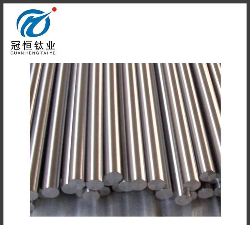 本公司批发生产钛钛合金棒碳化钛合金棒厂家热销中