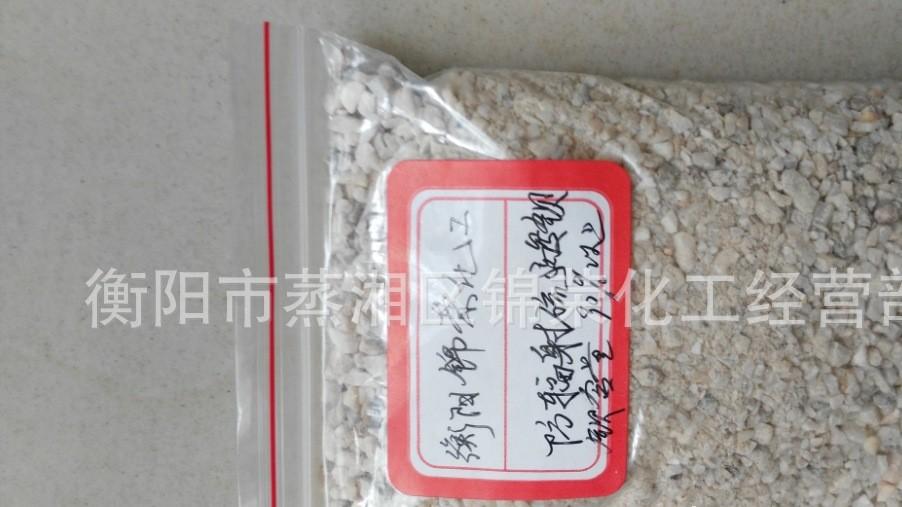 防辐射钡砂 射线防护硫酸钡价格 防辐射硫酸钡现货供应