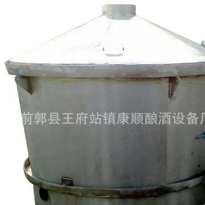 节能固态传统蒸酒设备.该酿酒锅与炉一体.省去単烧气压锅炉