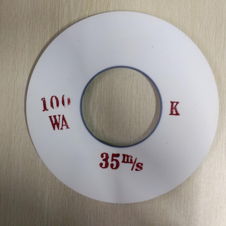 万方达超硬 加工定制 白刚玉陶瓷平行三氧化二铝砂轮 外圆磨床用白刚玉开槽砂轮 氧化铝砂轮