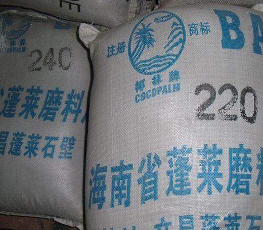 大量供应正宗椰林牌海南砂、金钢砂
