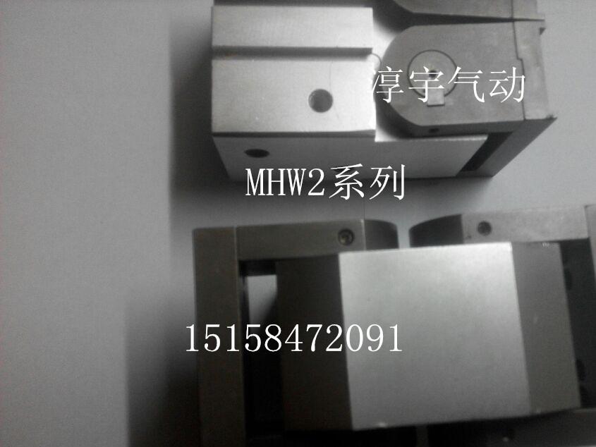 供应SMC型MHW2-25-180°此轮式开闭型气爪,扁平手指,开闭式手指