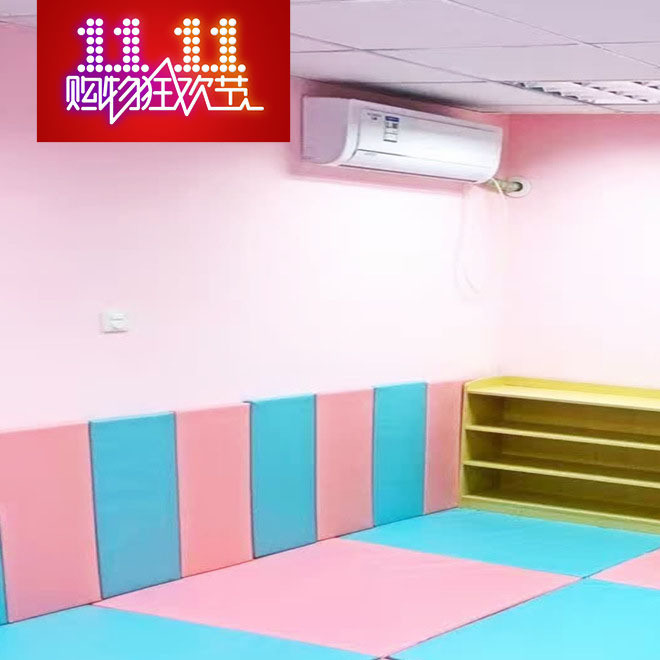 儿童墙面软包 早教 婴儿房榻榻米床头防撞软包 背景墙软包墙垫