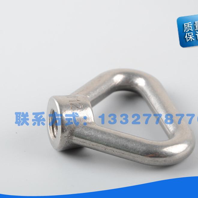 厂家直销304不锈钢环形螺母三角螺母 环形螺母