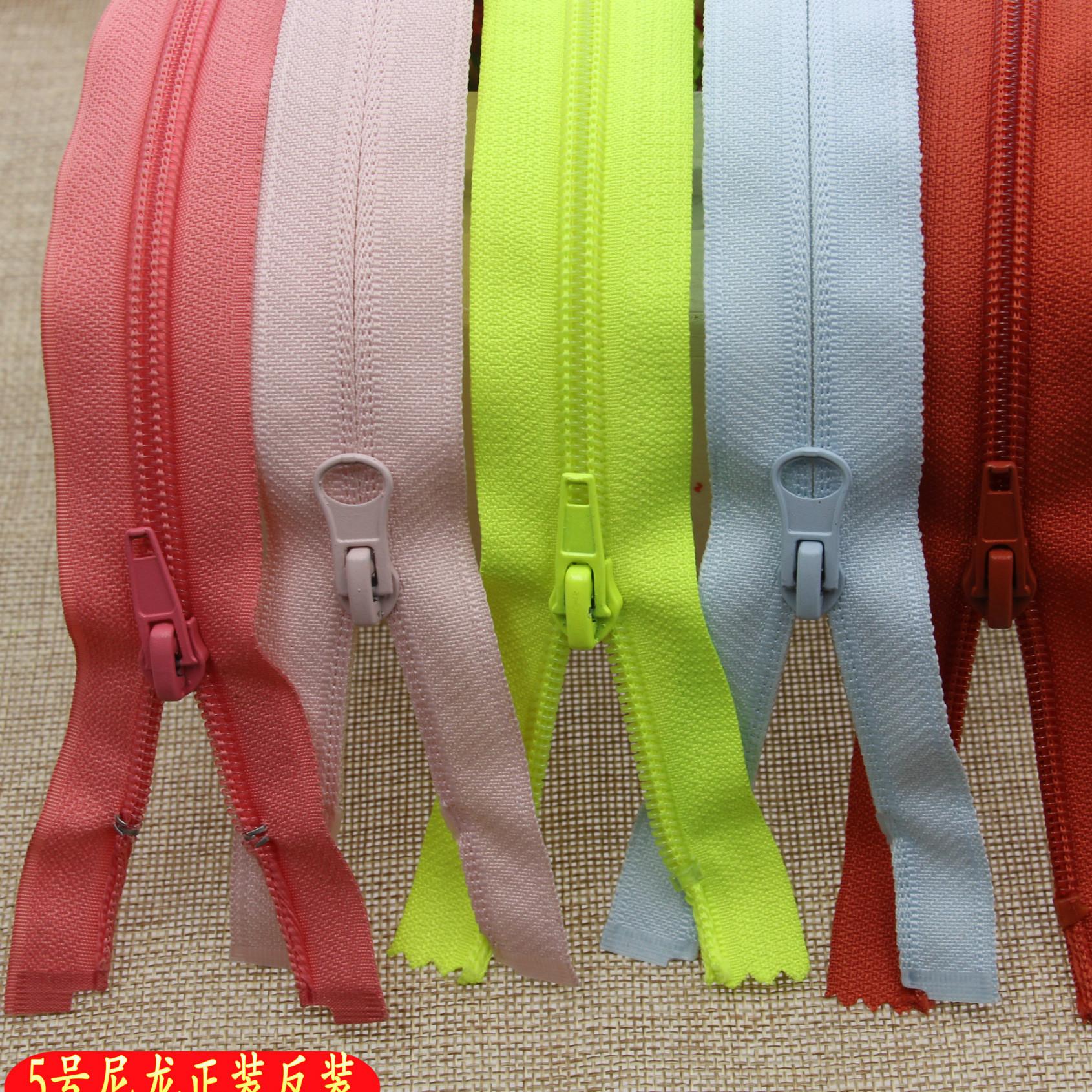 厂家直销5#尼龙注塑开尾闭尾拉链服装拉链家纺拉链可定过检针欧标