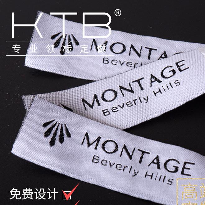 KTB专业领标定做 电脑机绣标织唛批发 童装女装布标厂家直销定制