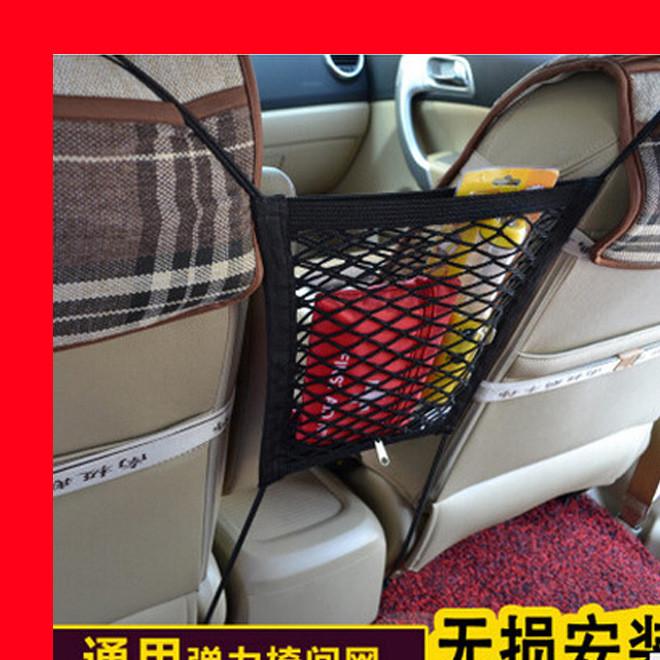 汽车两座椅之间双层储物网储物袋网兜收纳袋置物袋椅间网