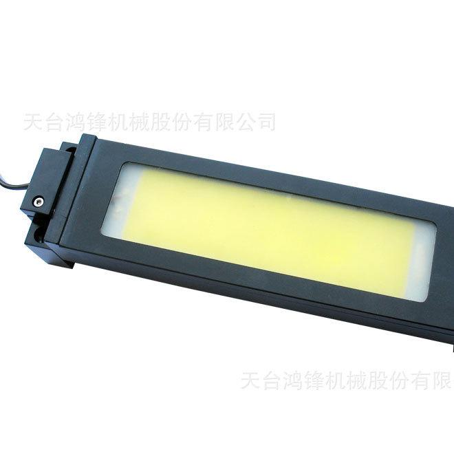 现货供应碧泉LED机床灯 led机床工作灯 数控机床工作灯 机床附件