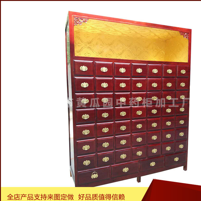 厂家直销 整体式 木制中药柜 为您 量身定做的烤漆实木 药店专用