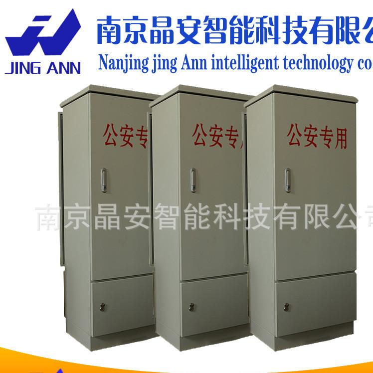 晶安智能交通信号控制器集中协调试信号机联网信号机多相位控制器