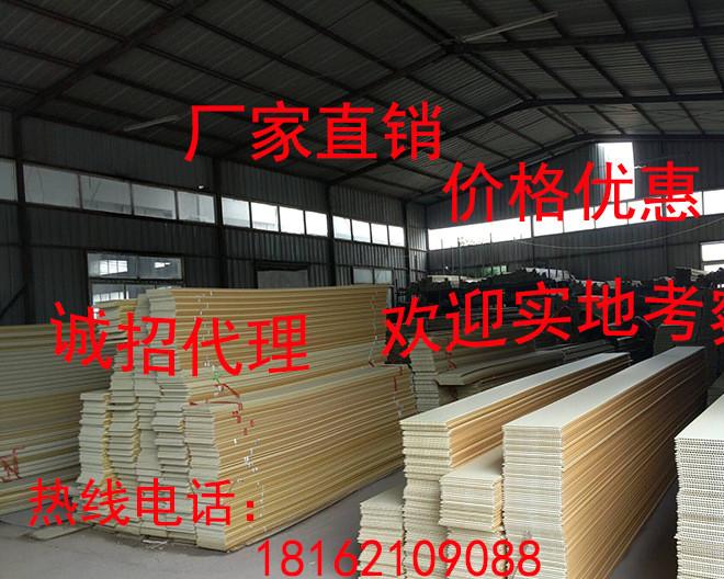 竹木纤维 集成墙板300mm.600mm .快装墙板生态板