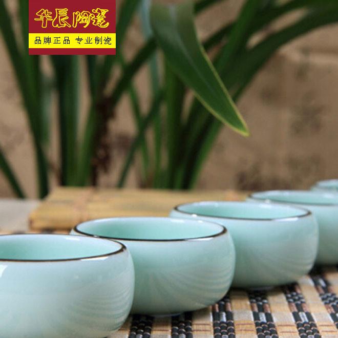 【年会礼品】陶瓷青瓷彩鲤鱼茶杯功夫品茗茶杯 双鱼杯2色陶瓷茶具