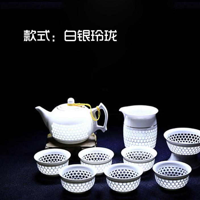 精品 蜂窝青花瓷白金水晶蜂巢玲珑茶具套装镂空超薄盖碗包邮