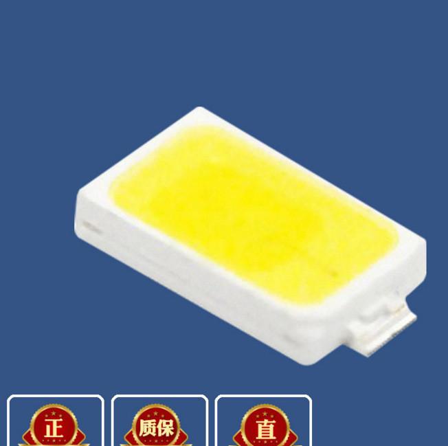 厂家直销 5630LED贴片灯珠 5630白光灯珠 55-60LM高亮灯珠