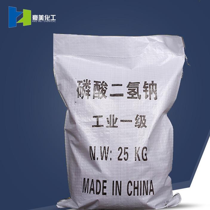 厂家直销工业级高含量98%磷酸二氢钠 供应国标污水处理磷酸二氢钠