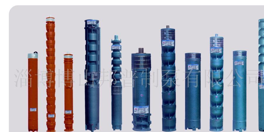 QJ系列井用潜水泵 潜水泵 深井泵 离心泵