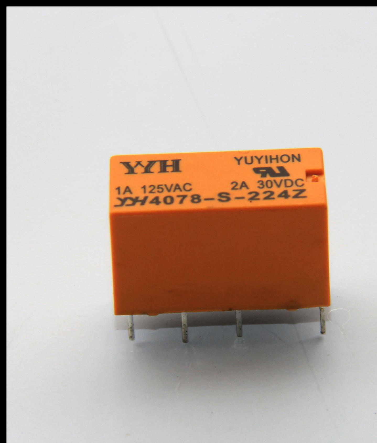 继电器厂家直销应急电源专用信号继电器JRC-19F4078/12