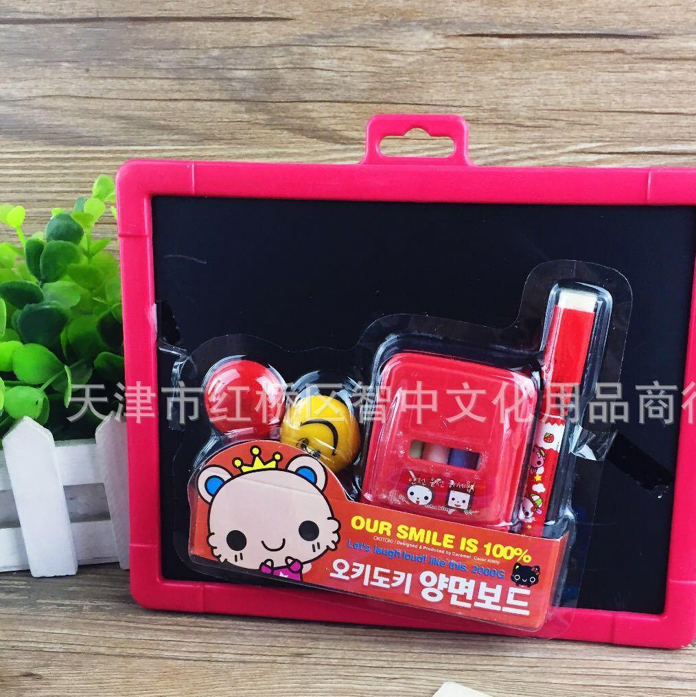 韩国时尚文具 儿童可爱小画板 彩色涂鸦黑板+小白板 益智玩具
