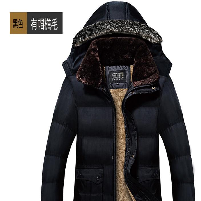 萨金特加厚加绒保暖爸爸装男装冬装棉衣男外套中年棉服中老年棉袄