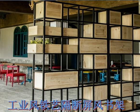LOFT铁书架复古置物架实木展示架工业风屏风隔断美式层架陈列架
