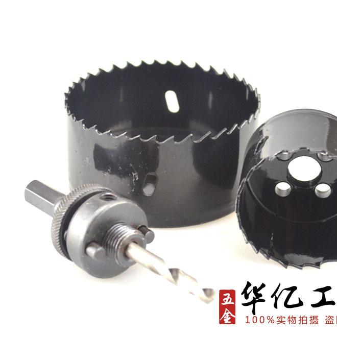 全磨刚 消防管 镀锌管 管道开孔器 30-114mm 木板 铁皮 塑料开孔
