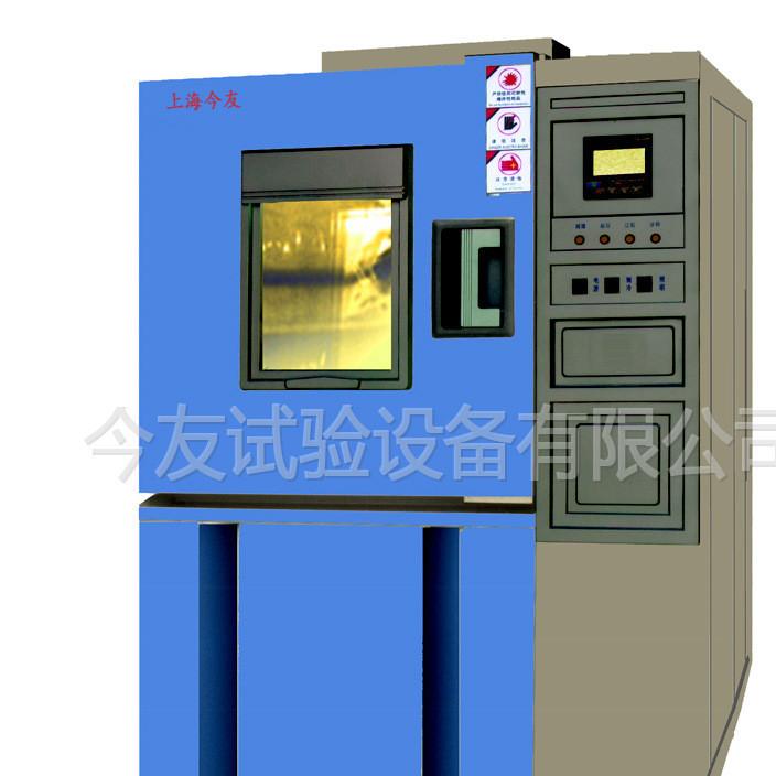 厂家生产恒温恒湿培养箱 数显恒温恒湿箱 高低温恒温恒湿箱