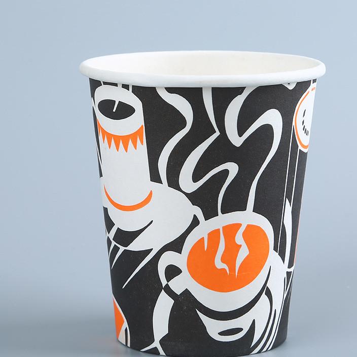 个性创意广告纸杯 优质环保加厚纸杯 专业供应 一次性纸杯定做