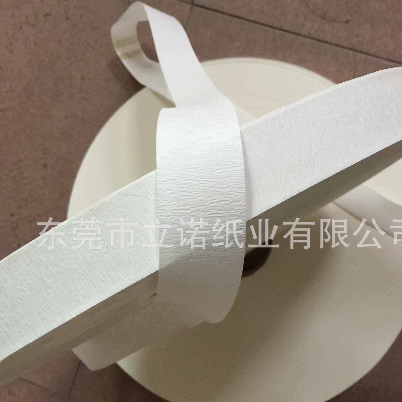 白色皱纹纸、白色褶皱纸、白色皱纹包装纸