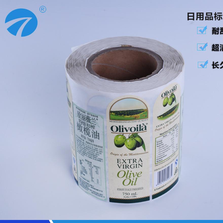 厂家定制批发 印刷广告PVC不干胶标签贴纸 食品饮料贴纸