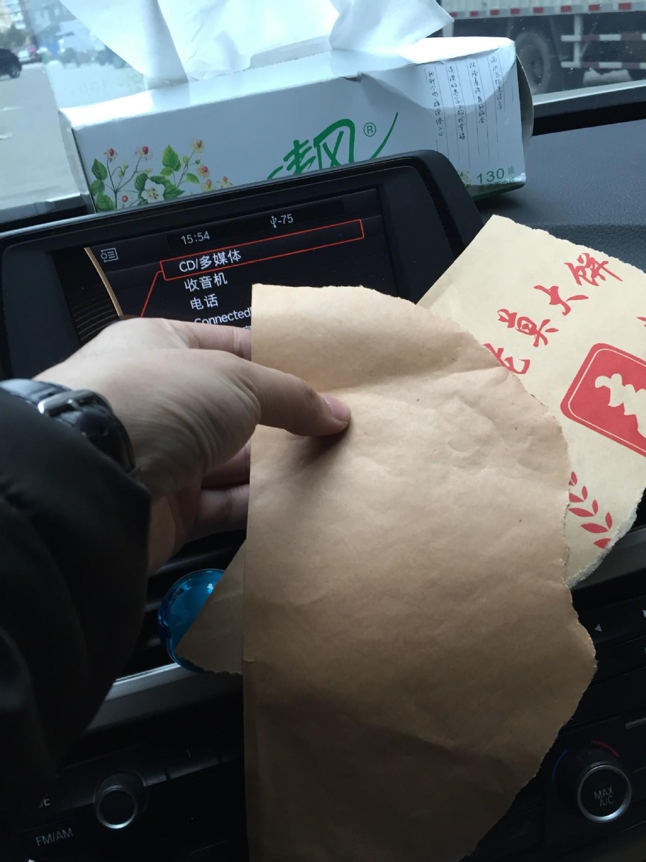 包装再生淋膜牛皮纸55克烤猪蹄土家饼专用