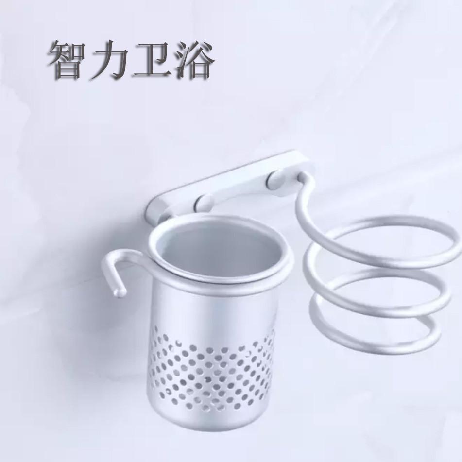 太空铝电吹风机架子 卫生间浴室收纳风筒架 吹风架+杯